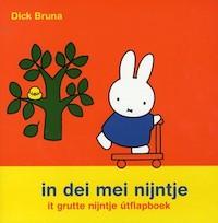 9789056151607 In dei mei nijntje Dick Bruna