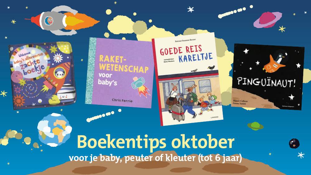 BoekStart boekentips oktober 2019