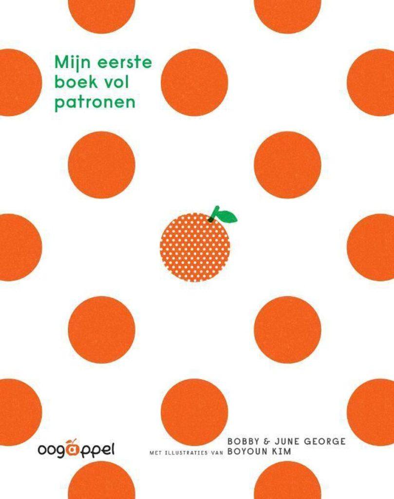 Omslag van het fantasierijke kartonboekje 'Mijn eerste boek vol patronen' door Bobby & June George.