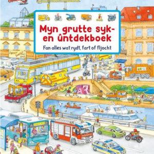 Myn grutte syk- en ûntdekboek: Fan alles wat rydt, fart of fljocht