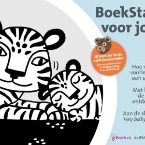 E-magazine 'BoekStart voor jou!' (nr.  30) staat voor je klaar